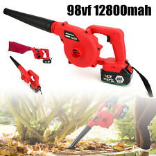 220V Electric Cordless Leaf Blower Lawn Yard Suction Sweeper Vacuums