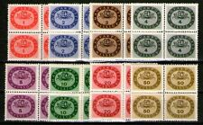 1946. Wappen. 4-er. Pf **. MNH. Ungarn.Hungary.Hongrie.Hungria.Hongarije. 22€
