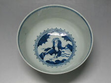 China Blue and white Porcelain Bowl Painted Figures scenery Have mark D:6.1inch