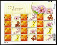 HONG KONG 2013 MNH YEAR OF THE SNAKE AIR MAIL POST SHEET