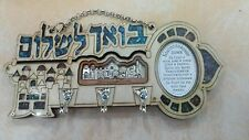 Home Blessing Russian Key Holder Wall Decor Gift from Jerusalem Welcome Sign
