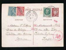 Used George VI (1936-1952) Postal Card, Stationeries Stamps