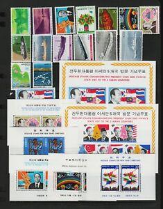 Korea - 43 stamps, 12 souvenir sheets - see 2 scans, cat. $ 46.85