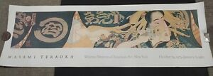 Masami Teraoka orig. signed exibition posters Whitney 1979 and Space Gallery