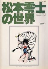 Leiji Matsumoto Illustrations Art Book OOP Captain Harlock Galaxy Express 999