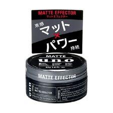 "Made in JAPAN Shiseido UNO hair wax ""Matt effector"" 80g green fruity fragrance"