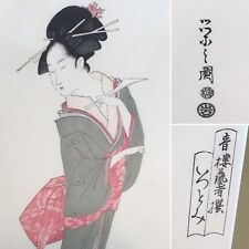 Oriental Vintage Chinese Wall Art Asian Female Musician In Costume Signed