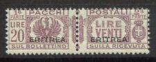 Eritrea 1927 Sass. 31 Nuovo ** 100% Pacchi postali 20 l.