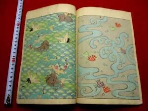 1-5 Bijyutsukai9 Japanese design color Woodblock print BOOK