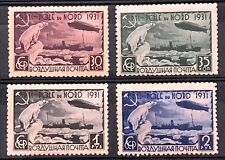 Russia Soviet 1931 Graf Zeppelin North Pole Complete Series Perf 12 x 12.5 - MNH
