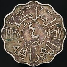 More details for 1938   iraq ghazi i 4 fils   nickel   coins   km coins