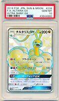 Pokemon PSA 10 GEM MINT - Shiny Altaria GX SSR 239/150 SM8b Ultra Shiny Japanese