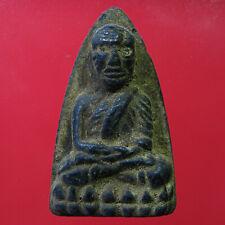 Thai Amulet Magic LP TUAD BuddhaThai Amulet Buddha Thai Amulet