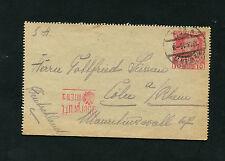 "Austria k47 Vienna 1916. TIMBRO ROSSO ""Vienna 1 verifica"" (ba-7)"