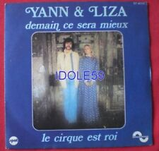 Disques vinyles 45 tours pour chanson française yanni