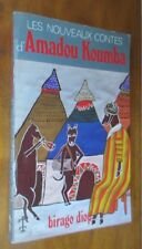 Les nouveaux contes d'Amadou Koumba par Birago Diop Présence africaine 1988