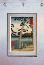 Mt. Fuji from Tokaido 15x22  Japanese Print by Hiroshige Asian Art Japan Warrior