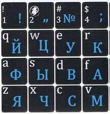 RUSSIAN LETTERS KEYBOARD STICKERS ( BLUE ) + ENGLISH