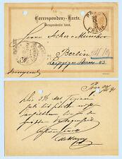 Austria 1891 2 kr Postal Stat0ionery Card, H&G 75 (Bohm) Bestellt vom Postamte