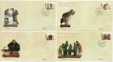 um039 1996-30 Tianjin Folk Painted Clay Plastic Stamps 4 FDC 天津民间彩塑