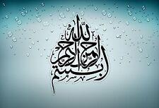 aufkleber wandtattoo A4 size bismillah besmele islam allah arabosch türkiye r2