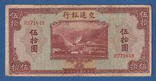 CHINA -- BANK OF COMMUNICATIONS -- 50 YÜAN ( 1941 ) -- BC // F -- PICK 161b .