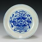 Antique Chinese Blue and White Porcelain Dish with Birds