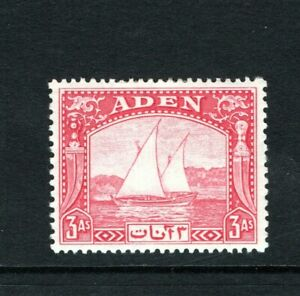 1937 GVI ADEN Dhow SG 6 Mounted mint
