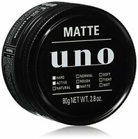 SHISEIDO UNO HAIR STYLING WAX(80g)MATTE EFFECTOR HARD ACTIVE JAPAN
