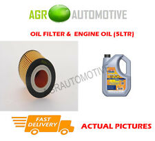 PETROL OIL FILTER + LL 5W30 ENGINE OIL FOR OPEL CORSA 1.2 80 BHP 2006-