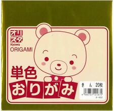 """Japanese Gold Color Foil Origami Folding Paper 6"""" Made in Japan S-1740x5"""