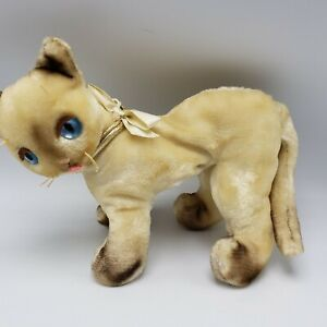 Vintage Clare Creations Plush Siamese Cat Kitten 1955 rattle Toy Beige 9""