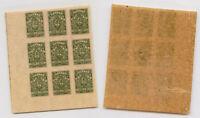 South Russia 🇷🇺 1919 SC 62 mint Denikin block of 9 . rtb4614