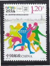 P.R. OF CHINA 2014-16 NANJING 2014 2ND YOUTH OLYMPIC GAMES COMP SET 1 STAMP MINT