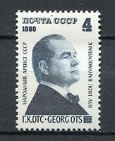 30245) Russia 1980 MNH Georg Ots - 1v. Scott #4818