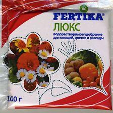 """Complex fertilizer """"Fertika - Lux"""" (""""Kemira"""") 100g."""