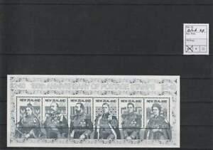 Nieuw-Zeeland postfris 1990 MNH block 27 - Postzegels 150 Jaar (X162)