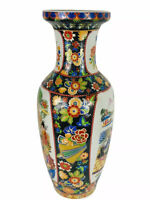 "Vintage Chinese Vase Porcelain Large 23"" Tall Geishas Flowers Bright Colorful"