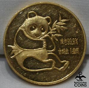 1982 Chinese Panda 1oz Gold .999 Coin KEY DATE BEAUTY!