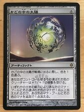 Caged Sun Japanese New Phyrexia mtg SP