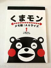 Carnet de note - KUMAMON - Format A6 - 10 x 15 cm - Made in Japan !