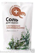 Bath SALT with Juniper extract Calcium Magnesium 500g Home Doctor 1759