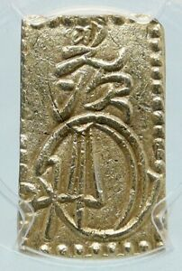 1868-69 JAPAN GOLD / SILVER Alloy Emperor MEIJI JAPANESE 2 Bu PCGS Coin i86565