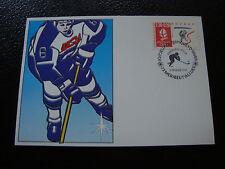 FRANCIA - tarjeta 1er día 9/2/1991 (hockey) (cy47) french