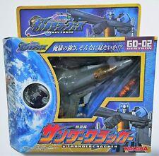 Takara Transformers Galaxy Force GD-02 Thundercracker NEW SEALED MINT!!!