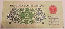 CHINA BANKNOTES Zhongguo Renmin Yinhang 2  1962 Chine communiste MAo Tse