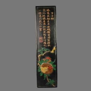 FINE CHINESE CARVED BLACK INK STICK WITH KANGXI MARKED (K1053)