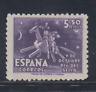 ESPAÑA (1947) NUEVO SIN FIJASELLOS MNH - EDIFIL 1014 (5,50 pts) CERVANTES LOTE 2