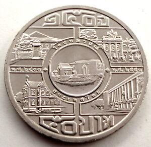 THAILAND 50 BAHT 2010 Y#500 BU 150th Anniversary of Royal Thai Mint. 1L10.4