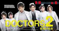 Japanese TV Drama No English subtitle DOCTORS 2 最強の名医 9話セット(高画質5枚)2013年7月~9月放送分